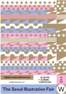 스크린샷 2019-01-24 오전 1.33.16