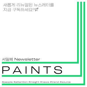 sns 포스팅용
